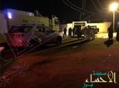 استشهاد رجل أمن بالطائف جراء تعرضه لإطلاق نار فجر اليوم