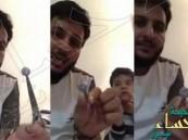 """شؤون الحرمين عن صاحب مقطع """"الحلاوه"""" : تواصلنا مع الأمن لإستدعاءه"""