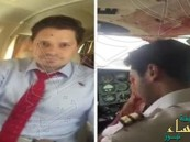 شاهد… ما الذي فعله اصطدام طائر بهذه الطائرة !