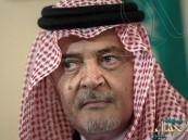 """برلماني كويتي يطالب بإطلاق اسم """"الفيصل"""" على مبنى للخارجية"""