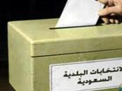 في #الأحساء .. 85 ألف ناخب يحددون مصير  134 مرشح لعضوية المجالس البلدية