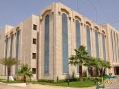 الخدمة المدنية تدعو الخريجين الجامعيين للتقدم على 1103 وظيفة تعليمية