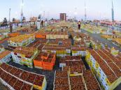 نقص العمالة يهدد أكبر منتج سعودي