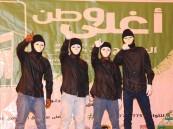 بالصور.. شباب #الأحساء ينبذون #الإرهاب في #أغلى_وطن