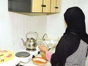 إعادة استقدام العمالة المنزلية من الصومال