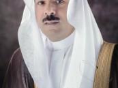 بالأسماء… ترقية 17 موظفاً بأمانة #الأحساء