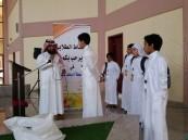 مدرسة الملك سلمان بن عبدالعزيز تستقبل طلابها الجدد
