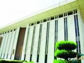 ساما تؤكد التزامها بإبقاء سعر الصرف عند 3.75 ريال للدولار