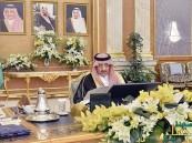 مجلس الوزراء: إنشاء برنامج وطني لدعم إدارة المشروعات في الجهات العامة