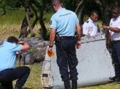 بعد عام ونصف.. ماليزيا تعثر على حطام طائرتها المفقودة