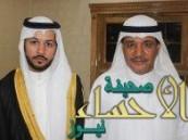 """المبارك و الشعيبي تحتفلان  بزواج """"أحمد"""""""