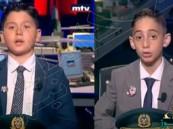 بالفيديو.. طفلان لبنانيان يقدمان نشرة أخبار