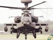قيادة القوات المشتركة توضح تفاصيل الهبوط الاضطراري للأباتشي