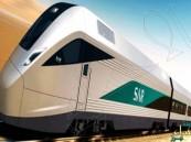 استمرار القبول بالمعهد السعودي للخطوط الحديدية