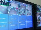تركيب كاميرات مراقبة في 33 ألف مدرسة مع بداية العام الدراسي الجديد