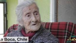 عجوز عقمت عن الإنجاب فاكتشف العلماء جنيناً في رحمها عمره 60عاماً !