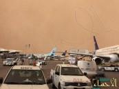 عاصفه رملية كثيفة على الرياض تتسبب في تعليق الرحلات الجوية إلى مطار الملك خالد مؤقتًا
