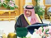 مجلس الوزراء: من يحاول العبث بأمن المملكة فإنه سيجد الرد عملياً في الميدان