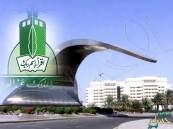 4 جامعات سعودية وواحدة مصرية بين أفضل 500 في العالم