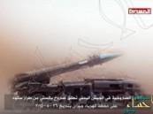 بالفيديو.. لحظة إطلاق الحوثيين لصاروخ بالستي أسقطه الدفاع الجوي السعودي