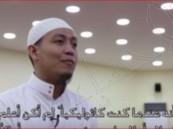 """بالفيديو.. لك يا """"سفير الإسلام"""".. هل سمعت عن قصة """"جوجيت أومالي"""" ؟!"""