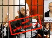 شاهد.. مقطع يوضح كيف تم القبض على الشيخ أحمد الأسير قبل هروبه لمصر