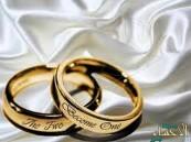 """مواطن يعرض على شاب الزواج من ابنته داخل """"مركز إنتخابي"""" !"""