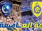 بالفيديو.. تاريخ مواجهات #ديربي_الرياض بين #النصر و #الهلال
