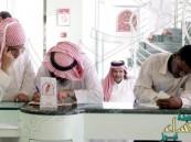 """""""شرط جديد"""" لتحديث بيانات السعوديين في المصارف"""