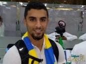 وصول محترف النصر يونس مختار إلى مطار الملك خالد
