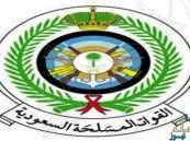 القوات المسلحة: استشهاد الجندي أول ياسر القرني ووكيل رقيب محمد سروري