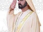 """بالصورة.. ماذا كتب """"محمد بن راشد"""" عن """"السعودية"""" و""""الإمارات"""" في """"أسود الجزيرة"""""""