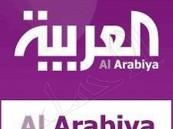 """""""العربية"""" تثير الجدل بتغريدةٍ مؤيدة للبغدادي.. ومكتبها الإعلامي يكشف السبب"""