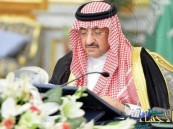 """بالصور.. أول حفيد للملك عبدالعزيز بتاريخ المملكة يرأس """"مجلس الوزراء السعودي"""""""