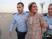 """الإطاحة بـ""""المطلوب الأخطر"""" في قائمة اليهود المتطرفين بفلسطين المحتلة"""