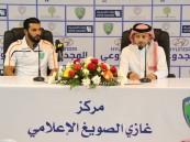 بالصور.. نادي الفتح يعقد مؤتمره الصحفي الخاص بلجنة كرة القدم