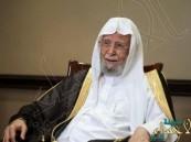 رابطة العالم الإسلامي تدين التفجير الإجرامي مسجد عسير