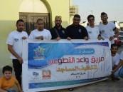 """بالصور.. فريق واعد التطوعي ينفذ """"مبادرة تنظيف المساجد"""""""