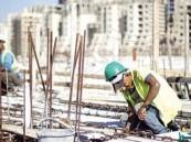 """""""العمل"""" تشرع في وضع آليات لتأهيل الشباب السعودي للعمل في المقاولات والصيانة"""