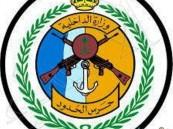 """إصابة مقيم بحروق """"خطرة"""" داخل """"حرس الحدود"""" في #الشرقية"""