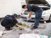 """الداخلية البحرينية: مقتل رجل شرطة إثر """"تفجير إرهابي"""" بقرية كرانة"""