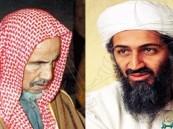 """بالفيديو….مناظرة بين """"ابن باز"""" و""""بن لادن"""" تُنشر لأول مرة"""