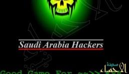 """""""هكر سعودي"""" يخترق أكثر من 24 موقعاً حكومياً خلال ساعتين !"""