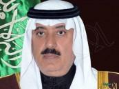 هذا ما قاله الأمير متعب بن عبدالله عن حرب #السعودية في #اليمن