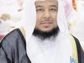 """""""أسباب السعادة"""" بالجفر مع الشيخ عمر السعيد"""