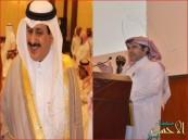 """""""الحقباني"""" رئيسًا لقسم اللغة العربية بجامعة الملك فيصل"""