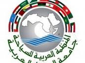 إقرار بطاقة موحدة للسياحة في المنطقة العربية بديلاً لحمل جواز السفر
