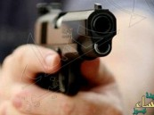 شاب يطلق النار على شقيقه تاركاً إياه في حالة خطرة بالطائف