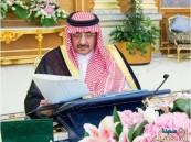 الاتفاق بين المملكة وألمانيا على تدريب حرس الحدود السعودي