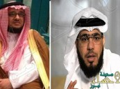 """أمير سعودي يهاجم داعية """"إماراتي"""" ويصفه بـ أبو وجهين.. والداعية يرد بـ """"بلوك""""!"""